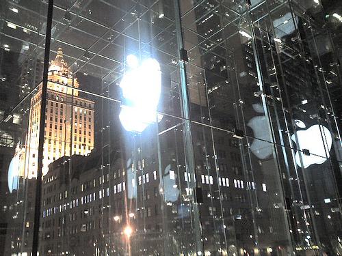 Pilgrimage Apple Store