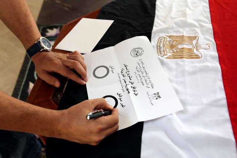 Egypt_Constitution